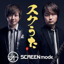 『【おまけ生放送】SCREEN mode スタジオLIVE「スクうた」第32回』のサムネイルの背景