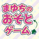 まゆちのおそとゲーム(第14回)【ゲスト:七瀬彩夏 / ゲーム:Apex Legends】