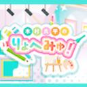 『★ゲスト:小林裕介★『木村良平のりょへみゅ!』第12回【後半会員様限定生放送】』のサムネイルの背景