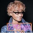 鈴村監督のグラサンナイト 第七回目