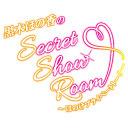 黒木ほの香のSecret Show Room~ほのけプライベートトーク~(第29回)