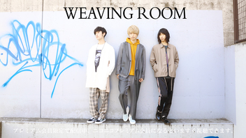 【WEAVERライブ生中継】「WEAVING ROOM」 Vol.6~9th Anniversary Special Session~