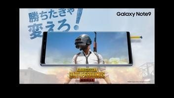 """【れいしー・えっか出演】PUBG MOBILE大会""""Galaxy Championship"""""""