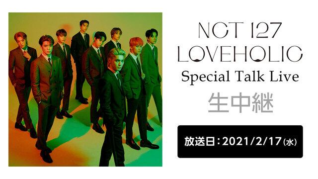 Loveholic nct127