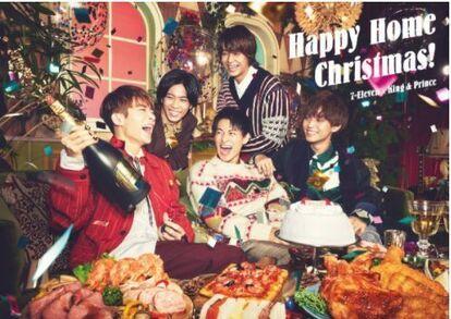 セブン-イレブン「King & Prince クリスマスキャンペーン」イメージ画像