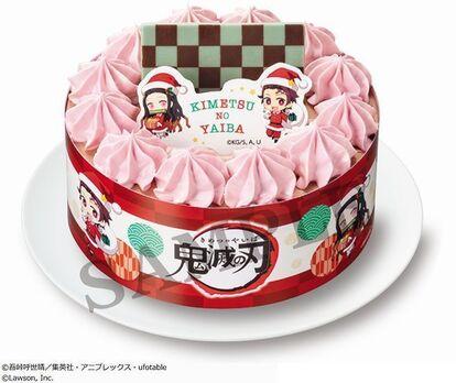ローソン「炭治郎と禰豆子のクリスマスケーキ」