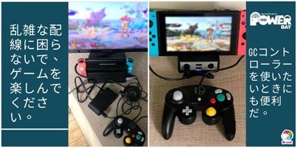 GameCubeコントローラーに対応。