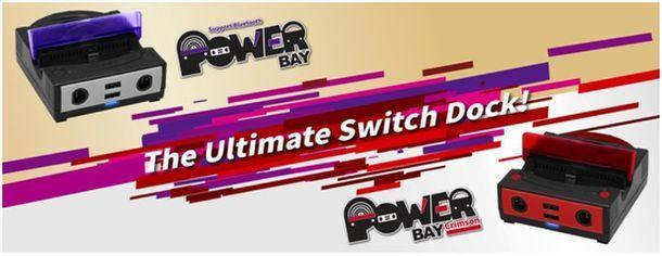 究極のNintendo Switch用ドック Brook「Power Bay」