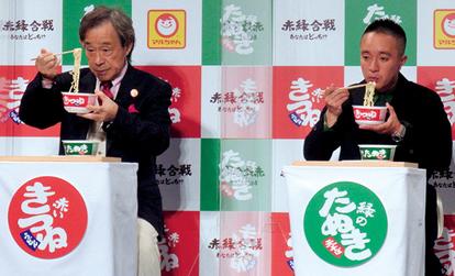 """CM発表会で""""赤緑""""を食べる武田鉄矢さん、濱田岳さん"""