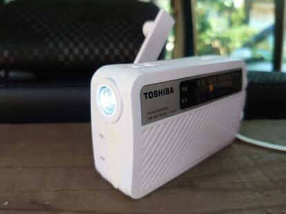 手回し充電ラジオ