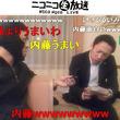 仙台に新星「生主」現る 横山緑の暗黒放送Pに新展開!?