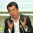 佐々木俊尚「ソーシャルメディアが情報の格差化を引き起こした」