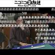 麻雀最強戦アマ代表が役満「四暗刻」でプロを粉砕 次のターゲットは小島武夫