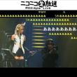 ボーカロイド演劇「ココロ」ニコ動で初生放送 石沢克宜「全編見どころです」