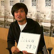 濱野智史「世界は2ちゃんねる化する」