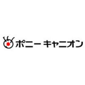 ポニーキャニオン社長に吉村氏、...