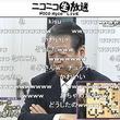 小沢氏、「ちゅっちゅ効果」で与謝野氏に大逆転勝利