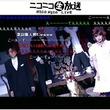 「マグダラなマリア」演出・脚本家の湯澤氏「ニコニコミュージカル『クリスマス・キャロル』は、相当面白い」