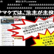 生主の祭典「ナマケット」開催決定! ニコニコ大会議 in 大阪レポート