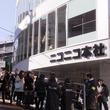 「ニコニコ本社」、本日12月27日オープン!ニコニコ本社長「喜んで頂けるように頑張ります」
