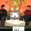 「日本は民主主義社会ではない」 大塚英志×宮台真司 対談全文(前)