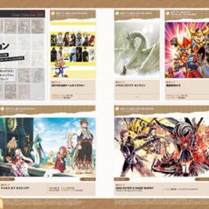 先出し週刊ファミ通オリジナルイラスト満載の週刊ファミ通の表紙が集合