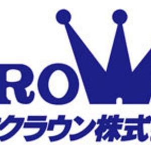日本クラウンが3/1付新役員体制...