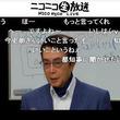 「ゲームは犯罪を減少させる」 人気アナ鈴木史朗が説く「ゲームの効用」
