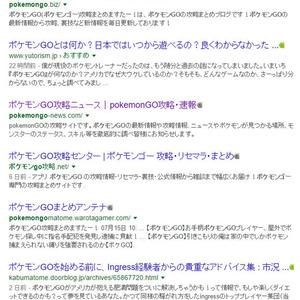 ポケモン まとめサイト