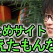「2ちゃんねるおっさんだらけ問題」ゲーム実況者レトルト、牛沢、ひげおやじが語った昨今の2ちゃんねる事情