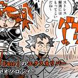 マジ半端ねぇ!『Fate』のエクスカリバーの破壊力は『エヴァ』ヤシマ作戦120回分!?