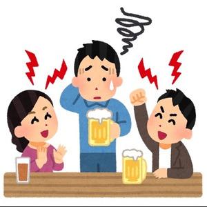 お酒に強くなる方法!お酒に強くなった人が実践し …
