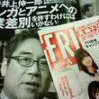 角川書店社長「都知事の発言はマンガ・アニメへの職業差別」