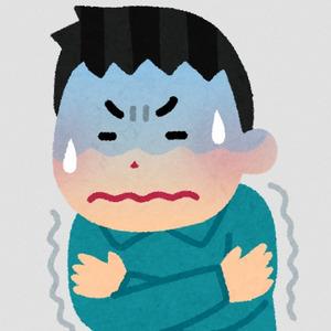 "TOKIO国分""インフル発熱""対応に..."