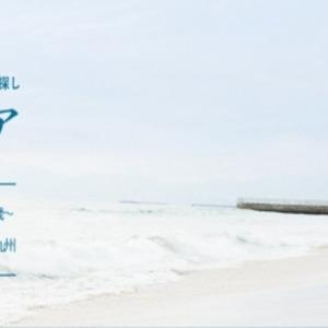 a4c3b15c77faa 楽天オーネット・スーペリア 中高年未会員向けイベント開催告知 ...