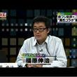ニコニコ生放送のユーザーコメントが初めてテレビでオンエア