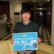平昌五輪スピードスケートに出場した中村奨太選手(ロジネットジャパン)が、五島市で合宿。