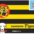 ついに誕生!イオンの「阪神タイガース」応援カード!4/26「阪神タイガースWAON」登場!