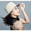 平原綾香 「ひょっこりひょうたん島」などで知られる人形劇団が描いた新曲「これから」のMVを公開