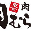 """驚きの""""創作料理""""こんなニラ玉見たことない!「ニラ玉豚めし」4月23日(月)から期間限定販売"""