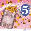 ギャレット ポップコーン日本上陸5周年 特別デザイン缶「Japan 5th Anniversary Tin」&人気チョコレートフレーバー「ブラウニー」復活 4月27日(金)より期間限定発売