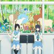 京都アニメーション山田尚子監督は「リズと青い鳥」で「少女を撮り切る」ことに挑んだ