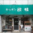 プリッ&サクサクがおいしい!名古屋のおいしいエビフライ4選