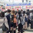 国内最大級同人誌即売会「SUPER COMIC CITY 27」5/3・4に東京ビッグサイトで開催!!
