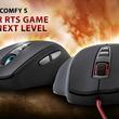 FPS,TPS,バトロワに超特化!Dream Machines製の高性能センサー搭載新ゲーミングマウス「DM2 Comfy S」取扱い開始!