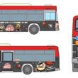 東京八王子トレインズ × 西東京バス 初コラボ企画「トレンチー」×「にしちゅん」ラッピングバスが八王子市内を運行しています!