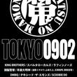 「夏の魔物」東京編にスパルタ、デキシー、DMBQ、tricot、ギャンパレ、Negiccoら20組