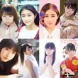 ハロー!プロジェクト20周年記念『ファミハロ!PHOTOBOOK』発売決定!