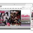日本最大級のヴィジュアル系会員制サイト「club Zy.」リニューアルオープン!
