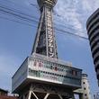 大阪都構想、「東西区」vs「淀川区」どっちの名前が良い? 住民アンケートと読者投票を見比べると...